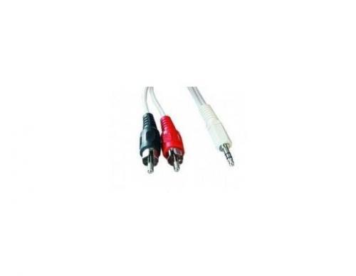 Cablu audio-video Gembird CCA-458-2.5M
