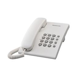 Telefon analogic Panasonic TS500RMW